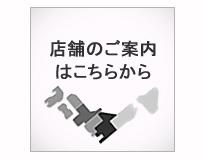 �X�܈ē�