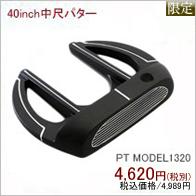 �p�^�[ ���� MODEL1320
