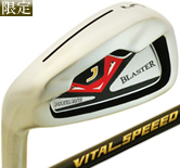 IRON LEFT BLASTER'J VITAL SPEED 8本SET