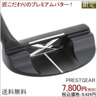 �p�^�[ PREST GEAR PG01