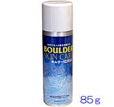 BOULDER SKIN CARE 85g