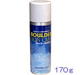 BOULDER SKIN CARE 170g