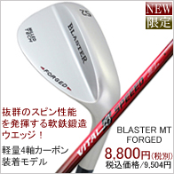 �E�G�b�W BLASTER MT FORGED VITAL4 SPEEED