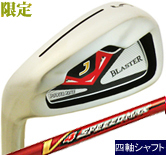 IRON LEFT BLASTER'J V4 SPEEED MAX RED 6本SET