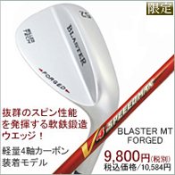 �E�G�b�W BLASTER MT FORGED V4 SPEEED MAX RED