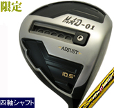 MAD-01 ADJUST VITAL4 SPEEED PREMIUM