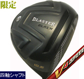 BLASTER BLACK 10.5° V4 SPEEED MAX RED