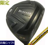 BLASTER BLACK 10.5° VITAL4 SPEEED PREMIUM