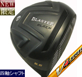 BLASTER BLACK 9.5° V4 SPEEED MAX YELLOW