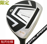 TANJYAKU BLASTER SUPER FAIRWAY WOOD