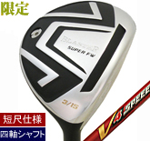TANJYAKU BLASTER SUPER FAIRWAY WOOD V4 SPEEED MAX RED