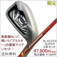 アイアンセット ブラスター スーパー V4 SPEEED MAX RED 6本